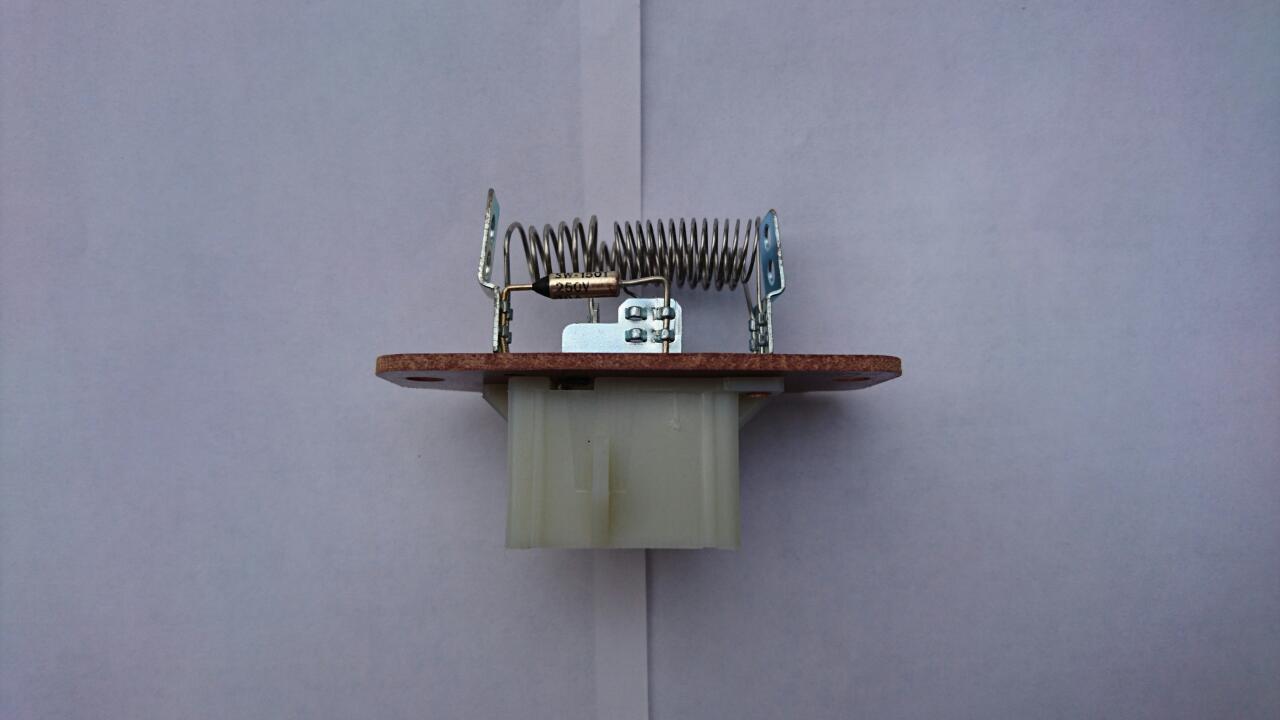 HVAC Blower Motor Resistor-Resistor Block Front 4 Seasons 20348