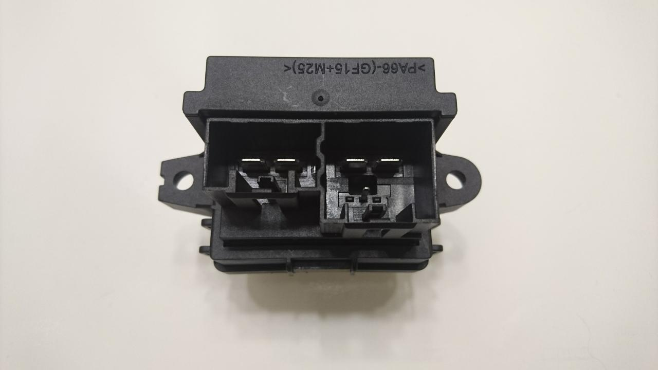 R059-1 New HVAC Blower Motor Resistor OEM# 13501703